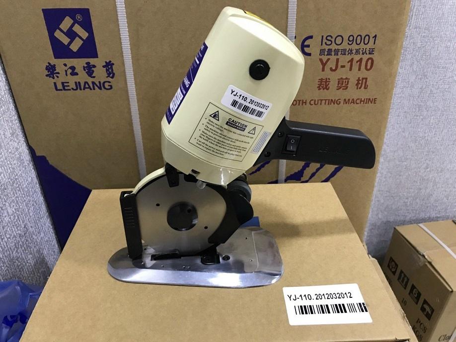 máy cắt vải cầm tay Lejiang 110